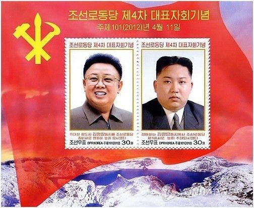 朝鲜发行印有金正日、金正恩父子头像的邮票   8月9日,朝鲜官方发布了首张朝鲜最高领导人金正恩元帅的纪念邮票,据韩国媒体报道称朝鲜在2012年1月份曾发行过印有金正日和金正恩父子头像的邮票,但金正恩的形象单独被印在邮票上还是第一次。