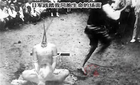 1937年南京大屠杀事件