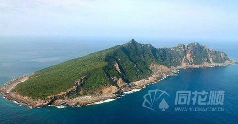 实乃属琉球群岛之一部分