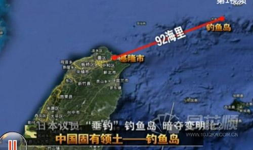 如果中日因为钓鱼岛的主权问题而开战了.那台湾会有什么动作?