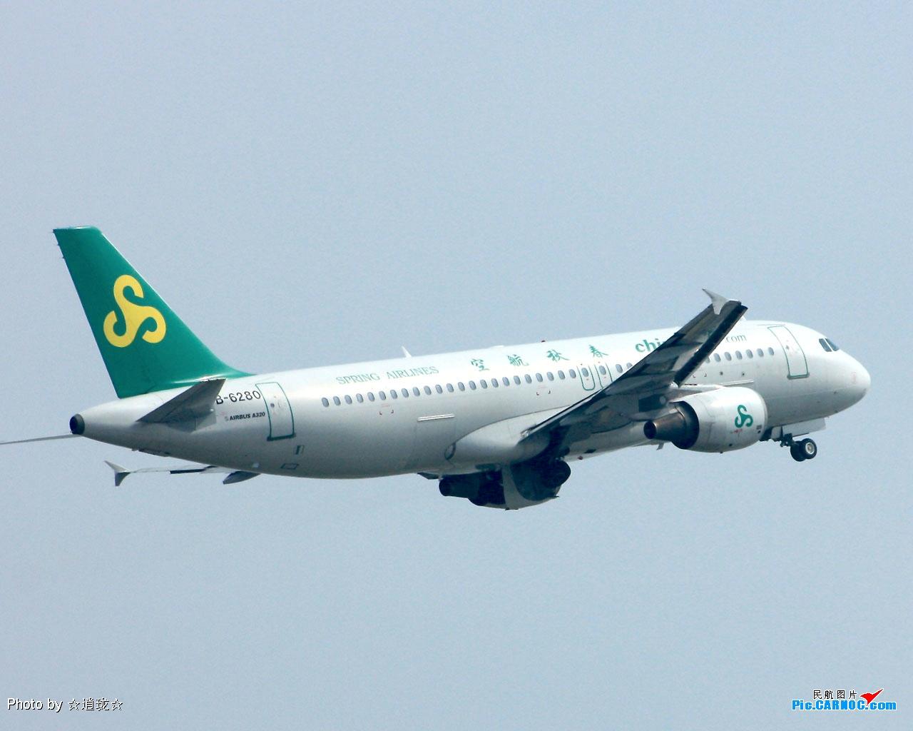 为什么春秋航空飞东京的航班那么便宜啊!安全吗!