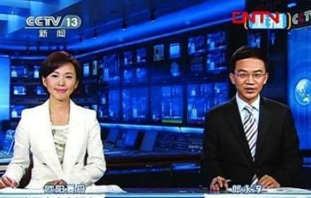 《新闻联播》改版之路在何方