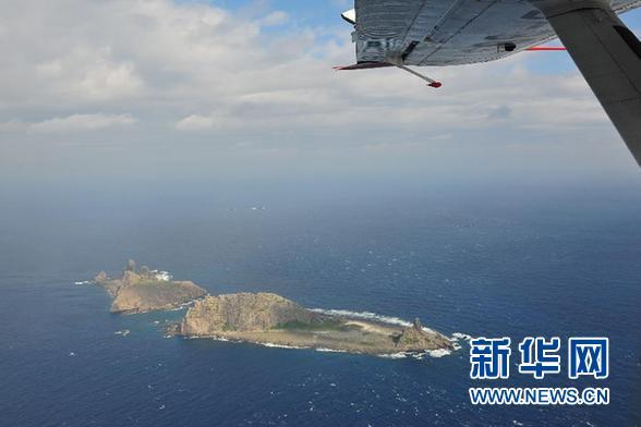钓鱼岛最新消息:日本拦截中国海监飞机