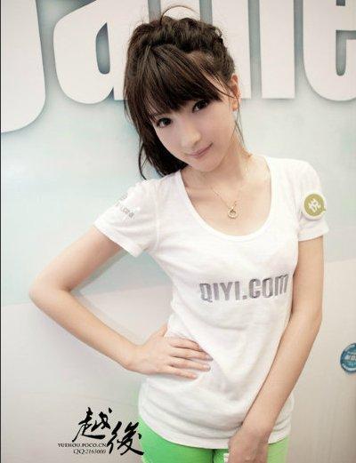 香车美女:激情海洋 可爱showgirl