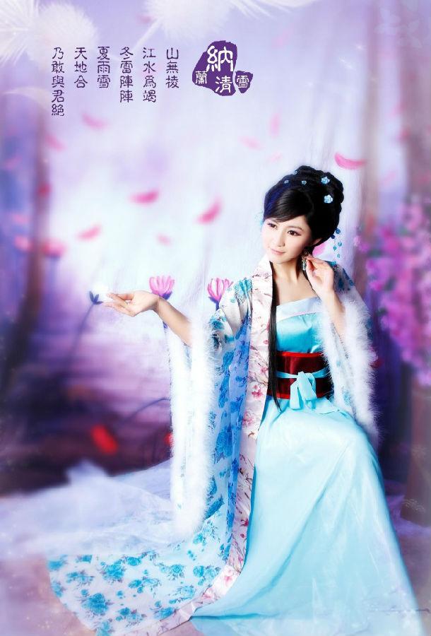 中国古典美女图片图片
