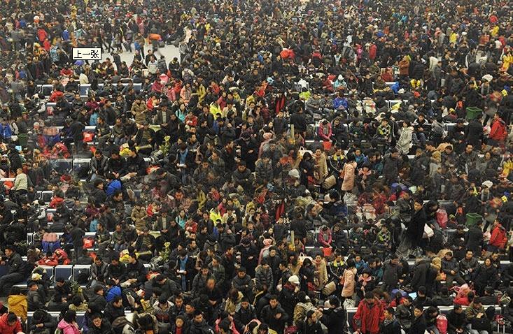 北京西站人山人海