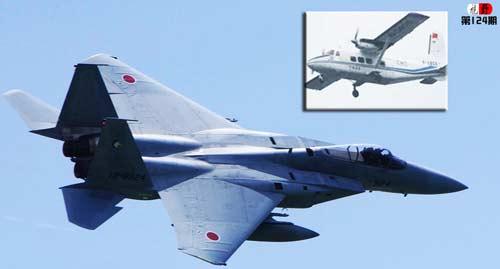 """钓鱼岛最新消息:日本政府拟讨论对中国海监飞机实施"""""""
