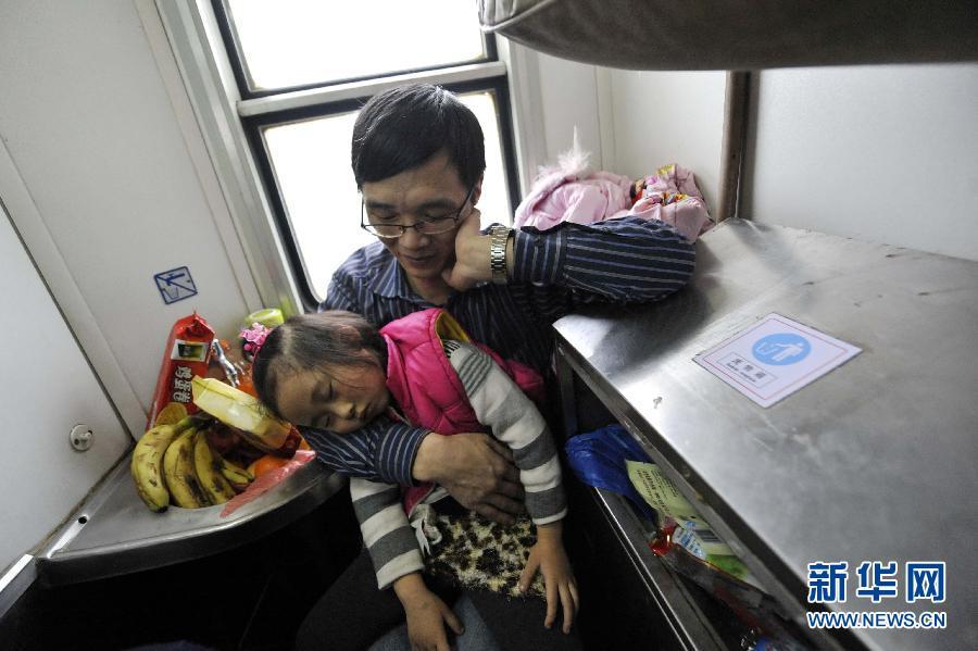 小时的火车达到重庆