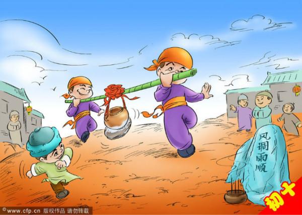 初十是石头的生日,这一天凡磨、碾等石制工具都不能动,甚至要祭祀石头。在山东郓城等地有抬石头神的说法。初九夜,人们将一瓦罐冻结在一块平滑的大石头上,初十早晨,用绳系住瓦罐的鼻子,由十个小伙子轮流抬着走,石头不落地则预示当年丰收。