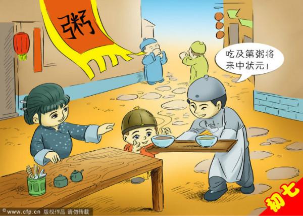 """初七是人日,即人的生日。根据《占书》记载,由初一开始,上天创造万物的次序是""""一鸡二狗、三猪四羊、五牛六马、七人八谷"""",所以初七就是人日。这天,香港市民喜欢吃及第粥,所谓及第,是希望科考状元高中。人日要尊敬每一个人,连官府也不能在这一天处决罪犯,家长也不能在这一天教训孩子。"""