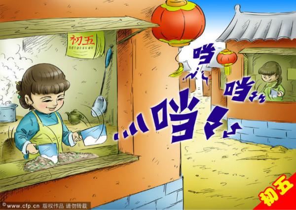 """正月初五俗称破五,要""""赶五穷"""",包括""""智穷、学穷、文穷、命穷、交穷""""。人们黎明即起,放鞭炮,打扫卫生。鞭炮从里往外放,边放边往门外走。说是将一切不吉利的东西都轰将出去。这天,民间通行的食俗是吃饺子,俗称""""捏小人嘴"""",天津人破五这一天,家家户户都吃饺子,而且菜板要剁得叮咚响,让四邻听见,以示正在剁""""小人""""。"""