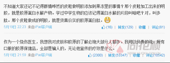 """北京积水潭医院烧伤科主治医师""""烧伤超人阿宝""""在"""