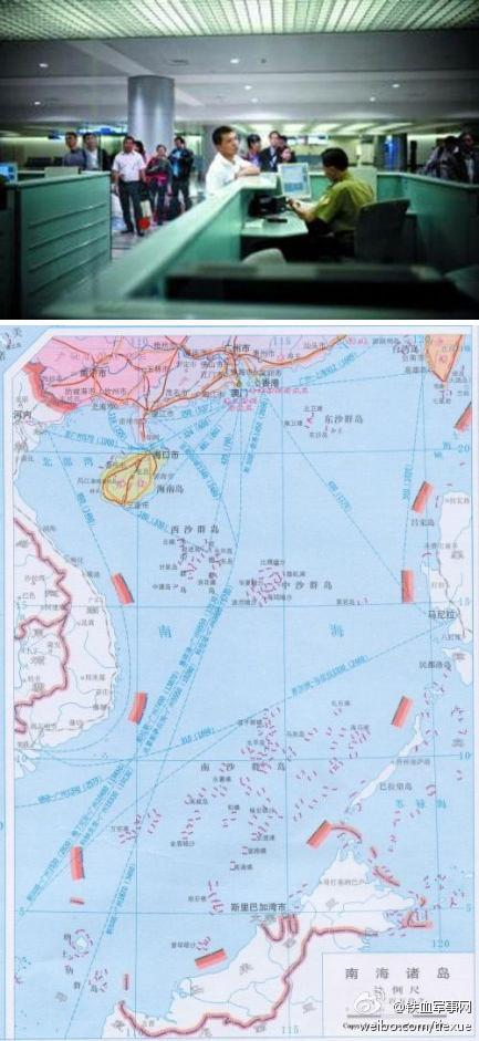 越南查扣入境中国地图