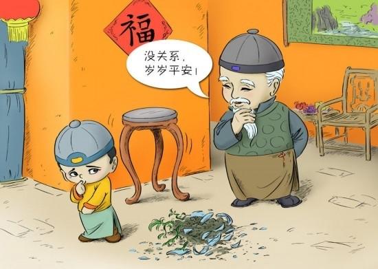 """新年里也不可以打碎家具,打碎了是破产的预兆,得赶快说声""""岁(碎)岁平安""""或""""落地开花,富贵荣华""""。"""