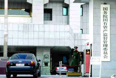 国资委两个月调研20余家央企 督战改革是重点