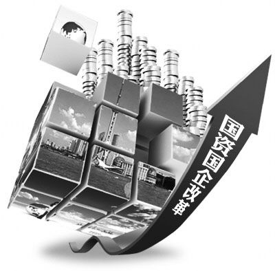 南京国资改革概念股票有哪些?南京国资改革概