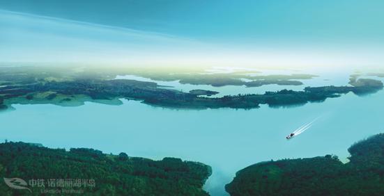 诺德丽湖半岛,也随着2013年1月20日北京营销中心的开幕,揭开了其位于