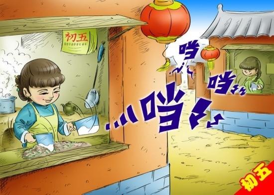 """正月初五俗称破五,要""""赶五穷"""",包括""""智穷、学穷、文穷、命穷、交穷""""。人们黎明即起,放鞭炮,打扫卫生。鞭炮从里往外放,边放边往门外走。说是将一切不吉利的东西都轰将出去。这天,民间通行的食俗是吃饺子,俗称""""捏小人嘴""""。"""