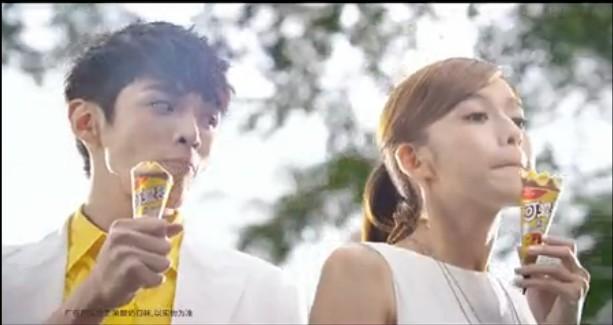 可爱多冰淇淋柯震东代言2014可爱多冰淇淋广告