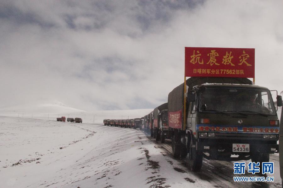 组图:西藏军区官兵奔袭千里抗震救灾
