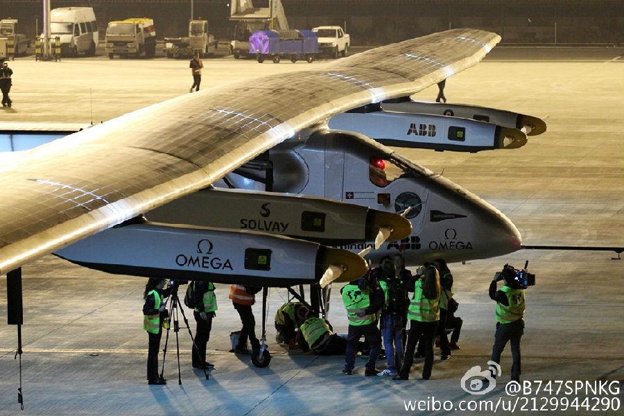 """组图:全球最大太阳能飞机""""阳光动力2号""""飞往南京"""