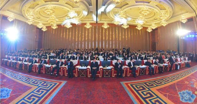 第五届中国上市公司领袖峰会在成都举行