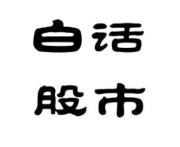 万科logo矢量图灰色