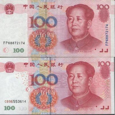 1999百元人民币_1999年百元人民币值多少钱- _汇潮装饰网