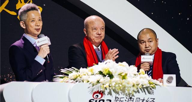 """""""2016十大经济年度人物""""颁奖盛典在北京隆重举行,现场正式揭晓了""""2016十大经济年度人物""""的获奖名单。"""