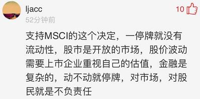 支持MSCI.png