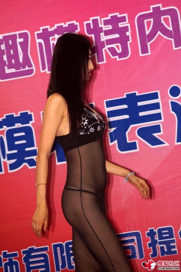 美臀小姐大赛落幕 三届火辣身材大pk