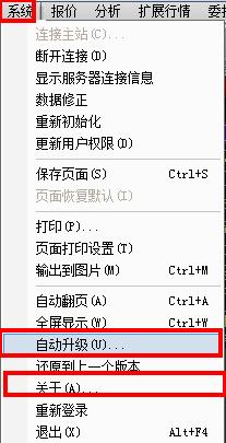 """,那么""""什么是沪港通?""""一张图教你看懂-顺应时代潮流,同花顺沪"""