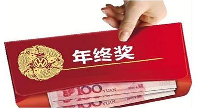 新华制药股票期权激励计划