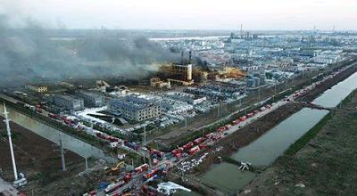 江苏响水化工厂爆炸已致62人不幸遇难