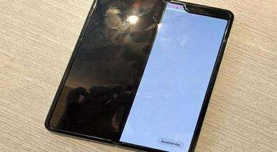三星声明推迟Galaxy Fold发布 将做进一步改进