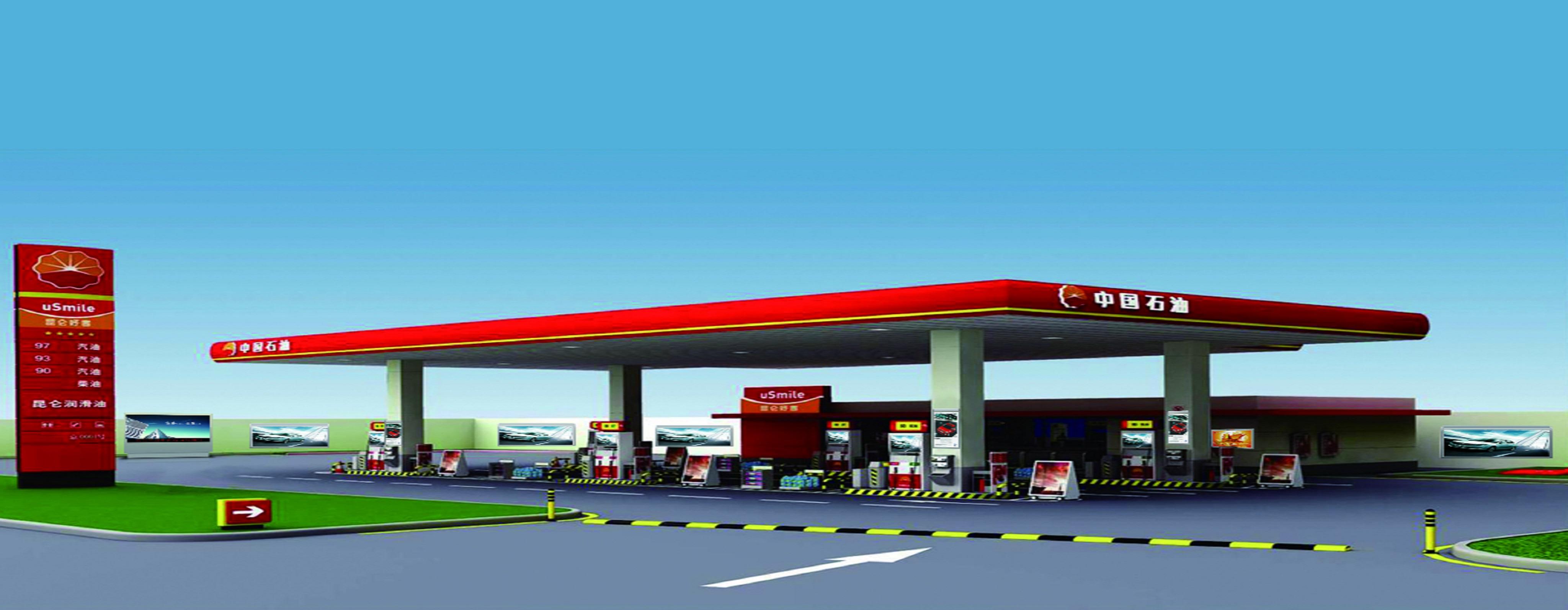 国内成品油价格按机制?#31995;?国内汽、柴油价格每吨分别提高150元和140元