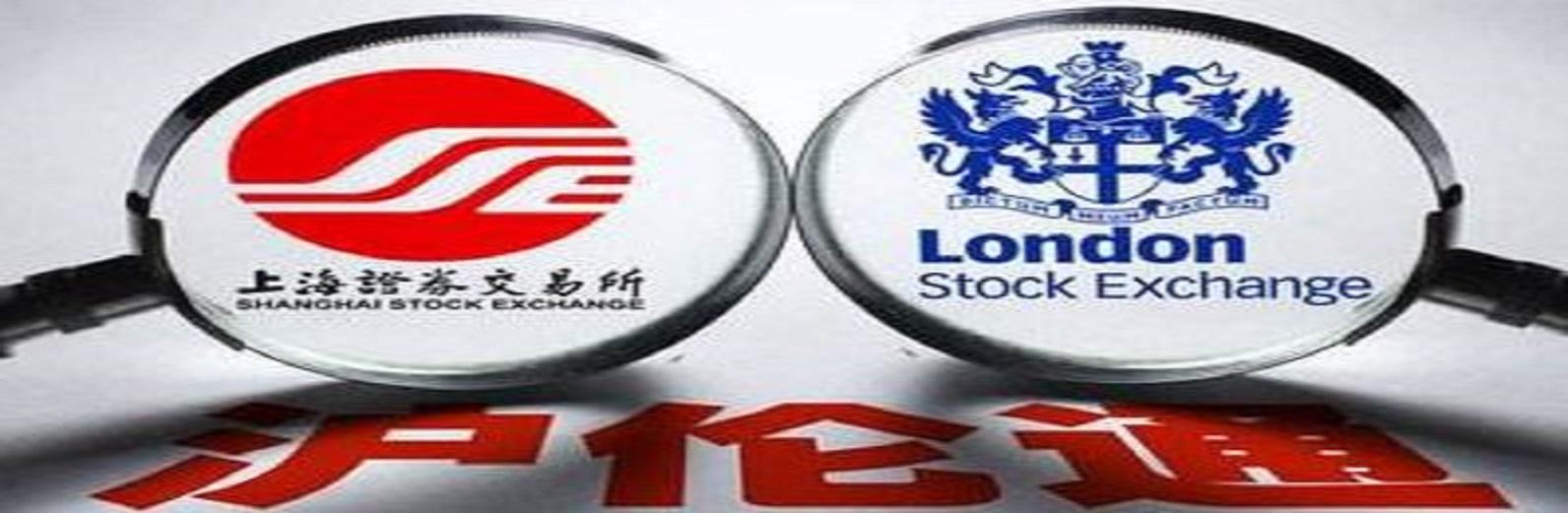 沪伦通今日在伦敦揭牌 华泰中华彩票手机版下载举行上市仪式
