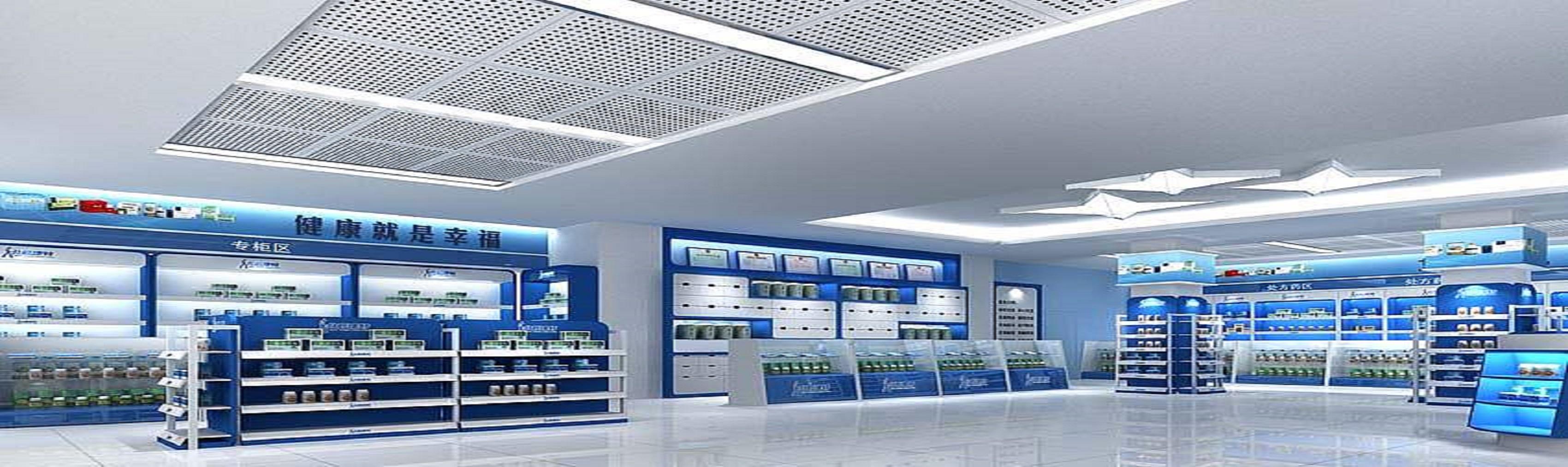 上海探索智慧化监管网上零售药房