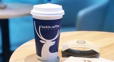 瑞幸咖啡复牌 股价收盘下跌超35%