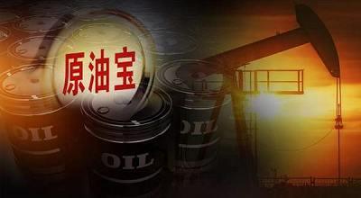 """中国银行""""原油宝""""终究没逃掉 被立案调查!"""