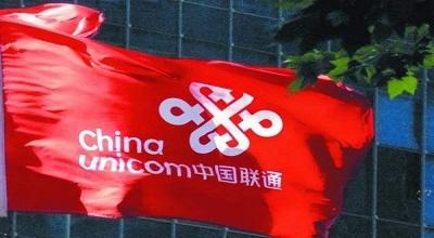 """被人编造""""不支持华为"""" 中国联通辟谣"""