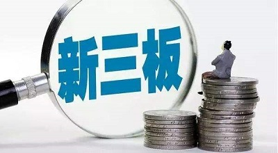 """""""掘金""""新三板 公募基金看重六大指标"""