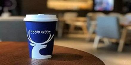 瑞幸咖啡:虧21億為何仍輕鬆上市闖關?