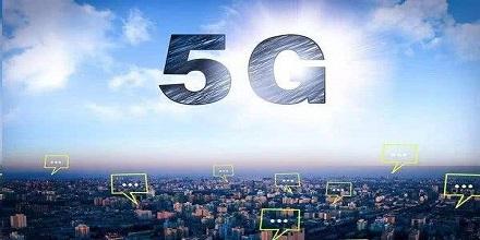 首家5G应用新型智慧网点在南京开业