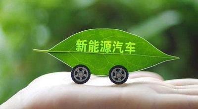 """新能源车""""王者归来"""" 关注相关产业链龙头股"""