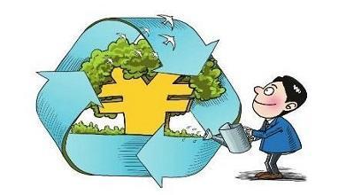 千亿蓝海开启 全国碳市场启动进入倒计时