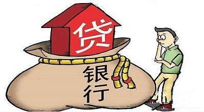 """企业贷款利率低于房贷利率 金融""""组合拳""""挥向融资难融资贵"""