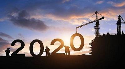 """以""""新基建""""助推经济高质量发展"""