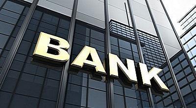 手机银行APP表现活跃-银行纷纷加码金融科技