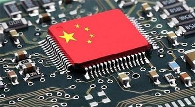 用密码重塑边界 专家建言芯片赋能产业发展